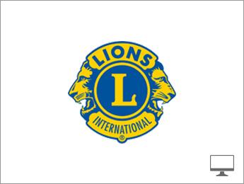 Haus-am-Paschberg_Sponsor-Lions